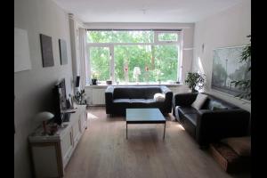Bekijk appartement te huur in Arnhem Doorwerthlaan, € 750, 65m2 - 309971. Geïnteresseerd? Bekijk dan deze appartement en laat een bericht achter!