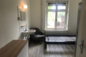 Bekijk kamer te huur in Maastricht Akerstraat, € 465, 10m2 - 365159. Geïnteresseerd? Bekijk dan deze kamer en laat een bericht achter!