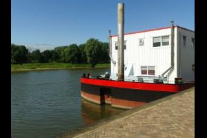 Bekijk kamer te huur in Arnhem Rijnkade, € 360, 10m2 - 304377. Geïnteresseerd? Bekijk dan deze kamer en laat een bericht achter!