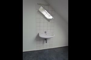 Bekijk kamer te huur in Arnhem Sonsbeekweg, € 298, 10m2 - 309260. Geïnteresseerd? Bekijk dan deze kamer en laat een bericht achter!