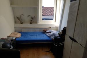 Bekijk kamer te huur in Hengelo Ov Oldenzaalsestraat, € 395, 25m2 - 382486. Geïnteresseerd? Bekijk dan deze kamer en laat een bericht achter!