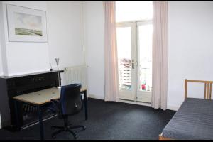 Bekijk kamer te huur in Arnhem Hoflaan, € 392, 24m2 - 295483. Geïnteresseerd? Bekijk dan deze kamer en laat een bericht achter!