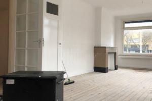Bekijk appartement te huur in Rotterdam Spoorsingel, € 1295, 89m2 - 360160. Geïnteresseerd? Bekijk dan deze appartement en laat een bericht achter!