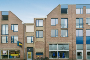 View apartment for rent in Den Bosch S. Geertruikerkhof, € 975, 70m2 - 366113. Interested? check out this apartment and leave a message!