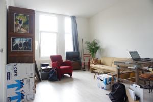 Bekijk appartement te huur in Den Haag Weteringplein, € 900, 32m2 - 400569. Geïnteresseerd? Bekijk dan deze appartement en laat een bericht achter!