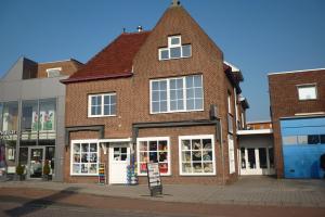 Bekijk kamer te huur in Wateringen Herenstraat, € 370, 12m2 - 358953. Geïnteresseerd? Bekijk dan deze kamer en laat een bericht achter!