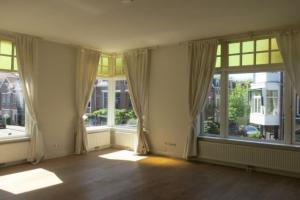 Bekijk appartement te huur in Utrecht H.d. Keyserstraat, € 1400, 60m2 - 366467. Geïnteresseerd? Bekijk dan deze appartement en laat een bericht achter!