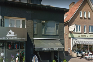Bekijk kamer te huur in Bennekom Edeseweg, € 435, 25m2 - 366268. Geïnteresseerd? Bekijk dan deze kamer en laat een bericht achter!