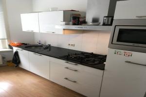 Bekijk kamer te huur in Arnhem Beethovenlaan, € 350, 16m2 - 345287. Geïnteresseerd? Bekijk dan deze kamer en laat een bericht achter!