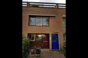 Bekijk kamer te huur in Utrecht Pionstraat, € 675, 20m2 - 334887. Geïnteresseerd? Bekijk dan deze kamer en laat een bericht achter!