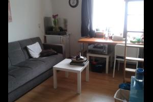 Bekijk kamer te huur in Maarssen Fazantenkamp, € 475, 22m2 - 300036. Geïnteresseerd? Bekijk dan deze kamer en laat een bericht achter!
