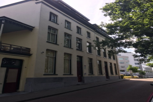 View room for rent in Arnhem Renssenstraat, € 345, 15m2 - 372651. Interested? check out this room and leave a message!