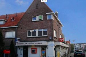 Bekijk appartement te huur in Eindhoven Barrierweg, € 575, 25m2 - 387584. Geïnteresseerd? Bekijk dan deze appartement en laat een bericht achter!
