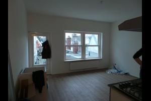 Bekijk appartement te huur in Amsterdam Keizersgracht, € 1600, 30m2 - 332811. Geïnteresseerd? Bekijk dan deze appartement en laat een bericht achter!