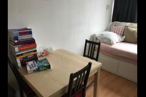 Bekijk kamer te huur in Groningen Briljantstraat, € 225, 10m2 - 292379. Geïnteresseerd? Bekijk dan deze kamer en laat een bericht achter!