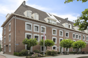 For rent: Apartment Weversplaats, Den Bosch - 1