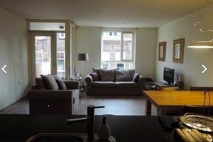 Bekijk appartement te huur in Eindhoven Prins Hendrikstraat, € 1295, 70m2 - 384348. Geïnteresseerd? Bekijk dan deze appartement en laat een bericht achter!