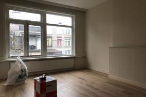 For rent: Room Rijswijkseweg, Den Haag - 1