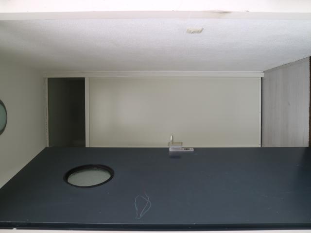 Te huur: Appartement Raadstede, Nieuwegein - 1