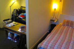 Bekijk kamer te huur in Groningen Jozef Israelsstraat, € 370, 18m2 - 381792. Geïnteresseerd? Bekijk dan deze kamer en laat een bericht achter!