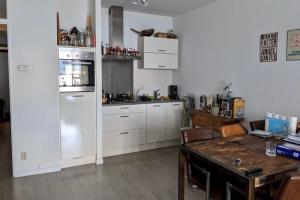 Te huur: Appartement Pastoor de Kroonstraat, Den Bosch - 1