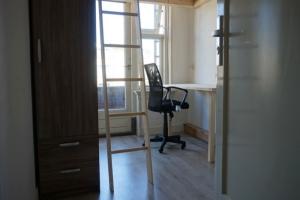 Bekijk kamer te huur in Leiden Hoge Rijndijk, € 305, 8m2 - 338467. Geïnteresseerd? Bekijk dan deze kamer en laat een bericht achter!