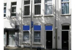 Bekijk kamer te huur in Breda Sophiastraat, € 515, 20m2 - 342038. Geïnteresseerd? Bekijk dan deze kamer en laat een bericht achter!