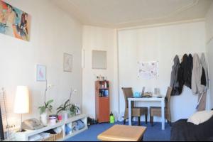 Bekijk kamer te huur in Den Haag Asterstraat, € 415, 22m2 - 282272. Geïnteresseerd? Bekijk dan deze kamer en laat een bericht achter!