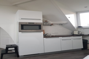 View studio for rent in Den Bosch Van Ysselsteinstraat, € 710, 32m2 - 380006. Interested? check out this studio and leave a message!