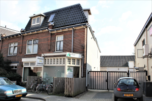 View house for rent in Velp Gld Brugweg, € 634, 45m2 - 381267. Interested? check out this house and leave a message!
