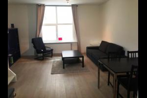 Bekijk woning te huur in Leiden Duizenddraadsteeg, € 1450, 67m2 - 305165. Geïnteresseerd? Bekijk dan deze woning en laat een bericht achter!