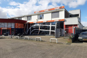 Te huur: Kamer Oude Vlijmenseweg, Den Bosch - 1