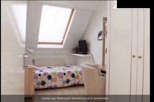 For rent: Room Wethouder Wierdelsstraat, Amsterdam - 1