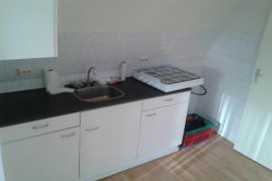 Bekijk appartement te huur in Vught Vlasmeersestraat, € 799, 40m2 - 396557. Geïnteresseerd? Bekijk dan deze appartement en laat een bericht achter!