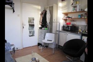 Bekijk studio te huur in Hilversum Havenstraat, € 400, 12m2 - 297482. Geïnteresseerd? Bekijk dan deze studio en laat een bericht achter!