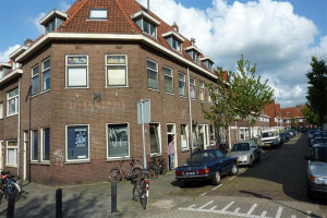 View studio for rent in Utrecht Begoniastraat, € 550, 18m2 - 395247. Interested? check out this studio and leave a message!