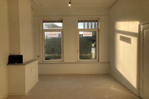 View apartment for rent in Arnhem Sonsbeeksingel, € 1050, 73m2 - 382367. Interested? check out this apartment and leave a message!