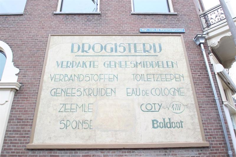 Te huur: Appartement Mgr. van de Weteringstraat, Utrecht - 3