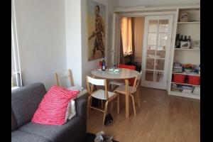 Bekijk appartement te huur in Den Bosch Orthenseweg, € 750, 45m2 - 289311. Geïnteresseerd? Bekijk dan deze appartement en laat een bericht achter!