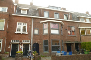 View room for rent in Den Bosch Bethaniestraat, € 424, 15m2 - 365394. Interested? check out this room and leave a message!