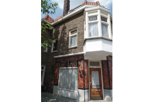 Bekijk kamer te huur in Tilburg Trouwlaan, € 225, 10m2 - 290809. Geïnteresseerd? Bekijk dan deze kamer en laat een bericht achter!