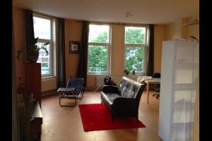 Bekijk studio te huur in Rotterdam Bleiswijkstraat, € 1250, 60m2 - 332696. Geïnteresseerd? Bekijk dan deze studio en laat een bericht achter!