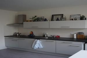 Te huur: Appartement Goirkestraat, Tilburg - 1