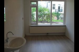 Bekijk kamer te huur in Arnhem Vinkenstraat, € 280, 8m2 - 290060. Geïnteresseerd? Bekijk dan deze kamer en laat een bericht achter!