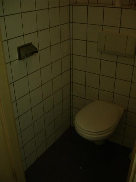 Te huur: Kamer Graafseweg, Den Bosch - 3