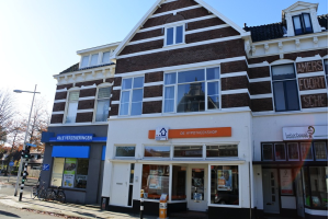 Bekijk appartement te huur in Amersfoort H.v. Viandenstraat, € 950, 60m2 - 324742. Geïnteresseerd? Bekijk dan deze appartement en laat een bericht achter!