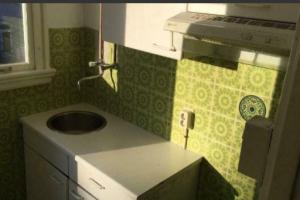 Bekijk kamer te huur in Rotterdam Bonaventurastraat, € 410, 20m2 - 388797. Geïnteresseerd? Bekijk dan deze kamer en laat een bericht achter!