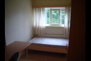 Bekijk kamer te huur in Diemen Julianaplantsoen, € 600, 12m2 - 315564. Geïnteresseerd? Bekijk dan deze kamer en laat een bericht achter!