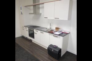 Bekijk appartement te huur in Tilburg Sint Annaplein, € 651, 75m2 - 323181. Geïnteresseerd? Bekijk dan deze appartement en laat een bericht achter!