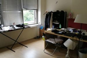Bekijk kamer te huur in Maastricht Heugemerweg, € 345, 15m2 - 346189. Geïnteresseerd? Bekijk dan deze kamer en laat een bericht achter!